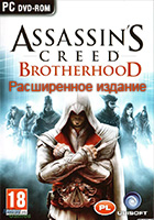 Assassin's Creed: Братство крови - Deluxe Digital Edition