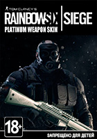 Tom Clancy's Rainbow Six: Siege - Platinum Weapon Skin