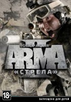 Arma 2: Combined Operations + DayZ - Steam Gift