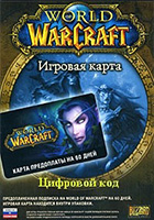 World of Warcraft. Тайм-карта на 60 дней