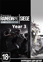 Tom Clancy's Rainbow Six: Осада Complete Edition Year 3