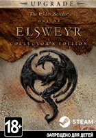 The Elder Scrolls Online - Elsweyr Digital Collector's Edition Upgrade STEAM