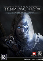 Middle-earth: Shadow of Mordor. Game of the Year Edition