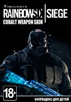 Tom Clancy's Rainbow Six: Siege - Cobalt Weapon Skin