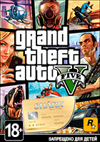 Grand Theft Auto V & Whale Shark Cash Card