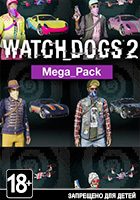 Watch Dogs 2 - Mega Pack
