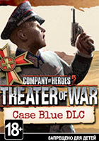 Company of Heroes 2: Theatre of War - Case Blue DLC Pack