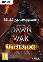 Dawn of War 2: Retribution. DLC Космодесант