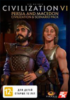 Цивилизация 6 - Persia and Macedon Civilization & Scenario Pack