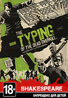 The Typing of the Dead: Overkill - Shakespeare
