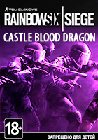 Tom Clancy's Rainbow Six: Siege - Castle Blood Dragon Set