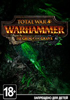 Total War: Warhammer - The Grim & The Grave