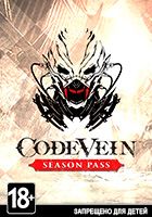 Code Vein: Hunter's Pass (Season Pass)