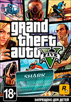 Grand Theft Auto V & Megalodon Shark Cash Card