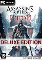 Assassin's Creed Изгой. Deluxe Edition