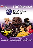 Playstation Network: карта 1000 рублей