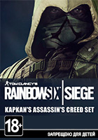 Tom Clancy's Rainbow Six: Siege - Kapkan Assassin's Creed