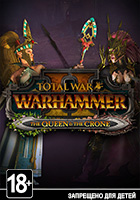 Total War: WARHAMMER II - The Queen & The Crone